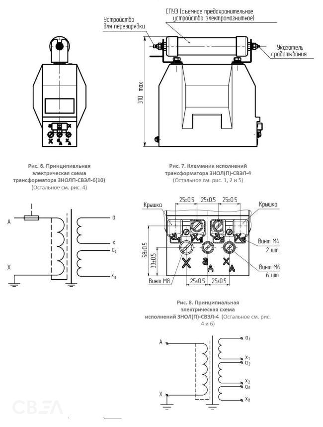трансформатор напряжения ЗНОЛП-СВЭЛ-6(10)