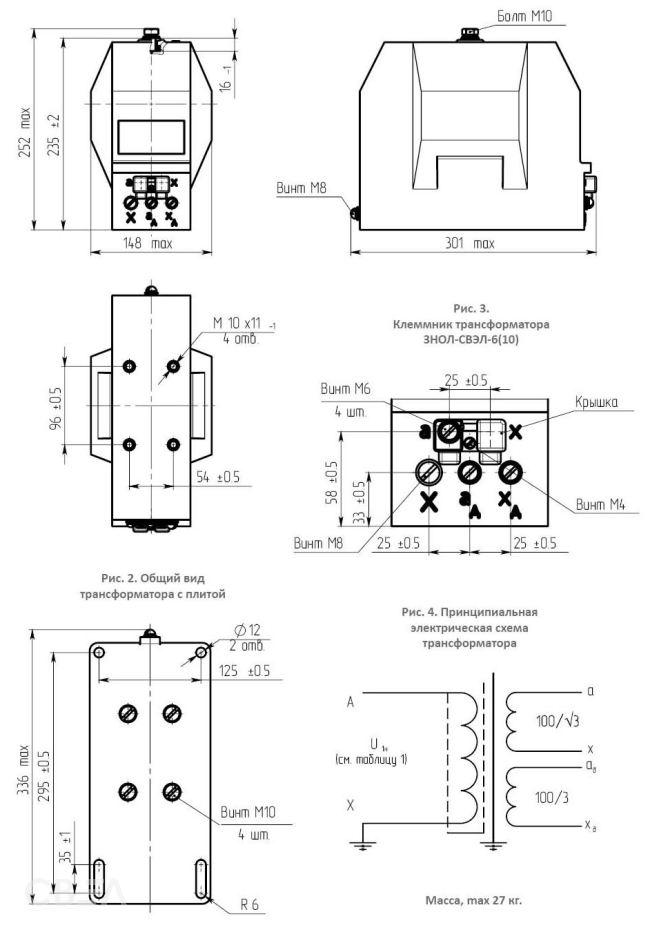 трансформатор напряжения ЗНОЛ-СВЭЛ-6(10)