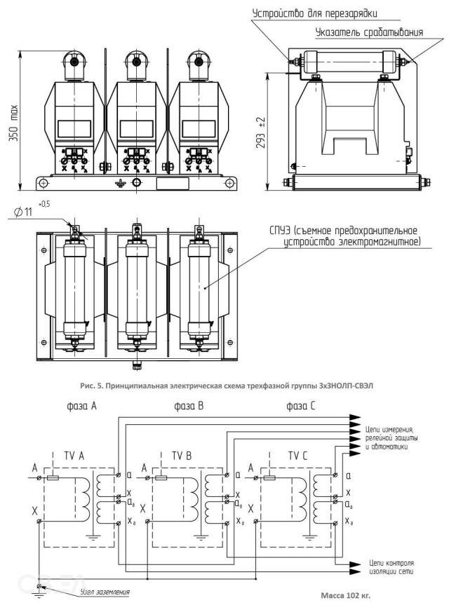 трансформатор напряжения 3хЗНОЛП-СВЭЛ