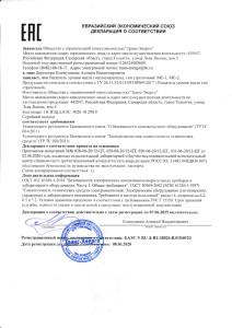 маслоуказатели мс декларация